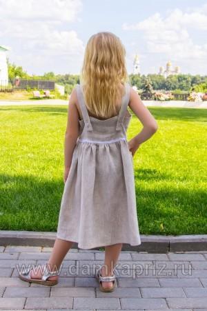 """Сарафан для девочки """"Русалочка"""" - интернет магазин одежды из льна Дамский Каприз"""